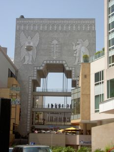 Hollywood y Highland Center