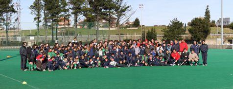 Torneo de La Amistad 2010