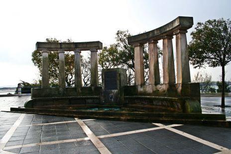 Fuente monumento a José Estrañi