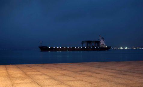 Barco en la Bahia